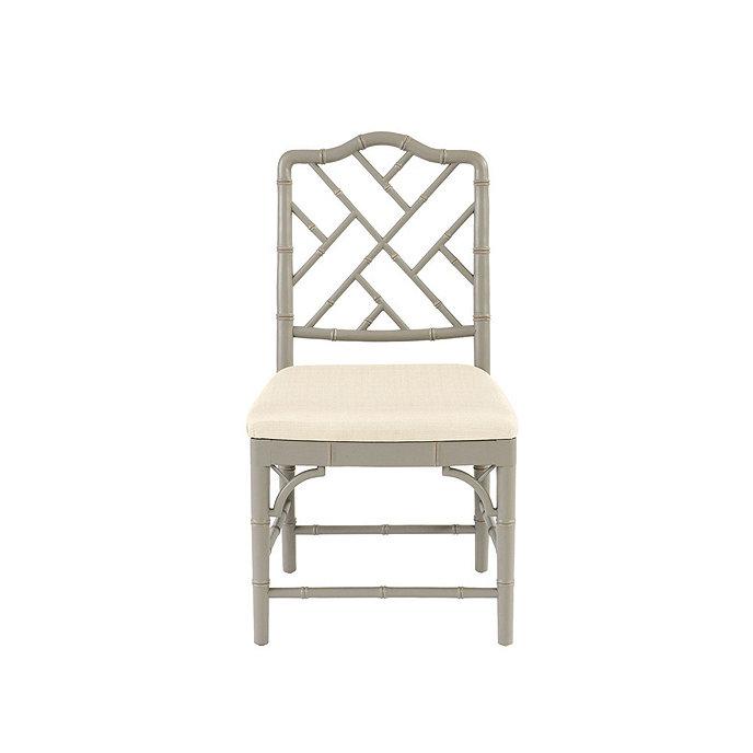Set Of 2 Dayna Side Chairs Ballard Designs