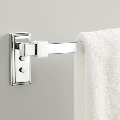 Hudson Bath Towel Bar